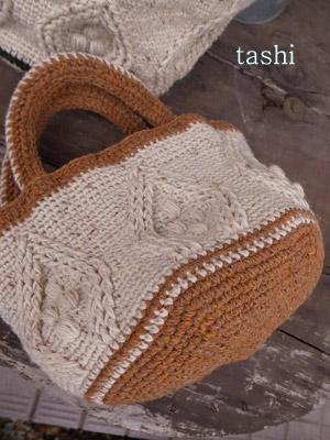 Tashi145bb