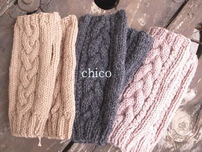 Chico322kara