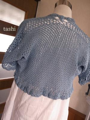 Tashi156bb