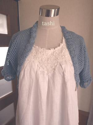 Tashi156bolero