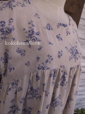 Kokohana67bb