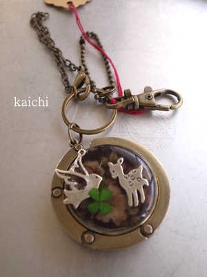 Kaichi86