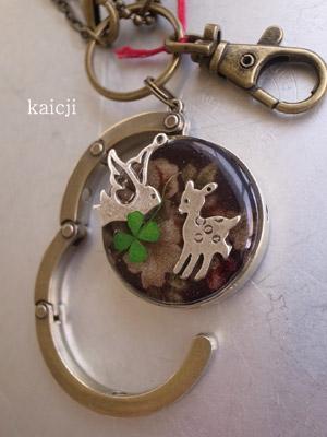 Kaichi86bb