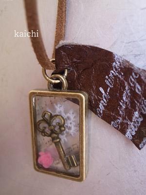 Kaichi87pendant