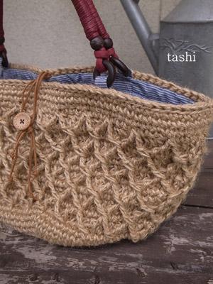 Tashi175bag