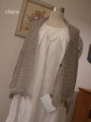 Chico336shawl