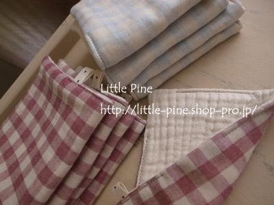 L2105handkerchief