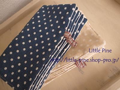 L2106handkerchief