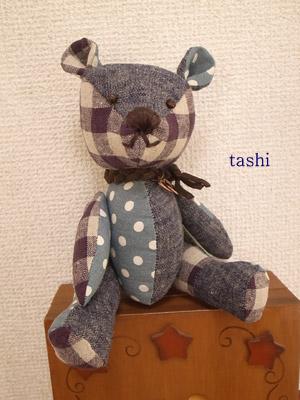 Tashi195bare