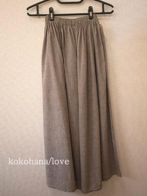 Kokohana77pants
