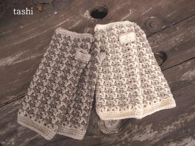 Tashi214215handwarmer
