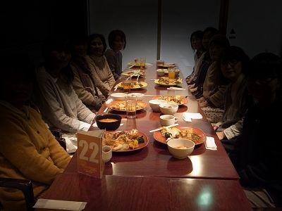 Shinnenkai2014