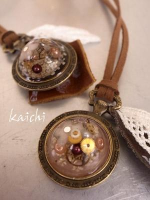 Kaichi10198bb