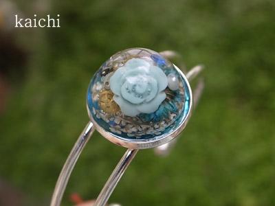Kaichi104