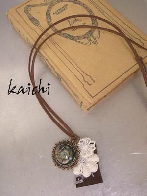Kaichi102bb_2