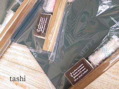 Tashi322323324bb
