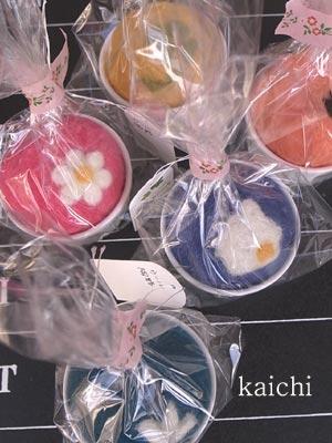 Kaichi115119bb