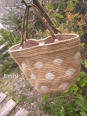 Tashi382