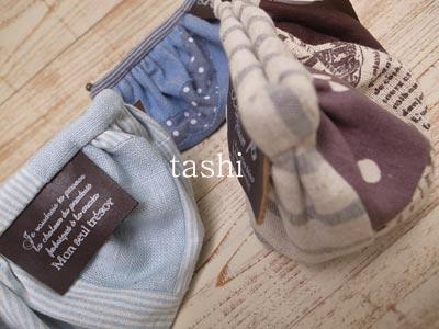 Tashi409411bb