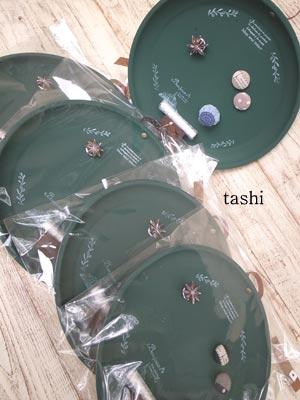 Tashi471kara