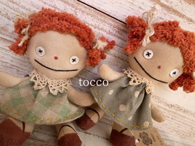 Tocco1617bb