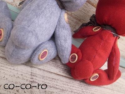 Cocoro4647cc