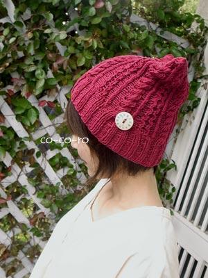 Cocoro82