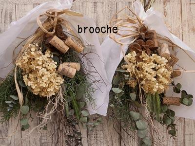 Brooche1234