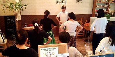 Aloha_nui_loa_taiken