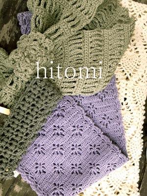 Hitomi33kara