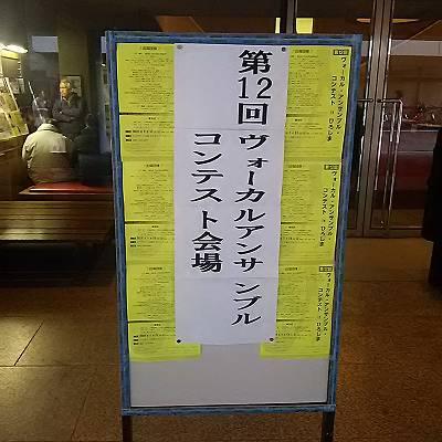 20180114_092946