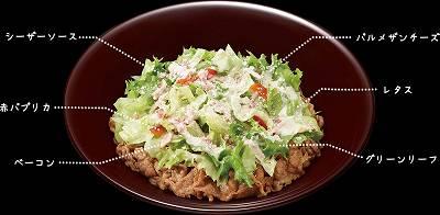 Caesar_lettuce