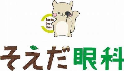 Soeda_logo