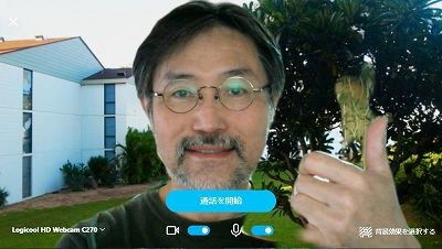 Camera-test