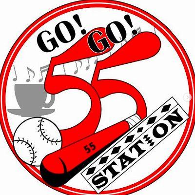 55_logo