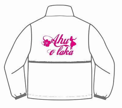 Ahu_o_laka_rogojacket
