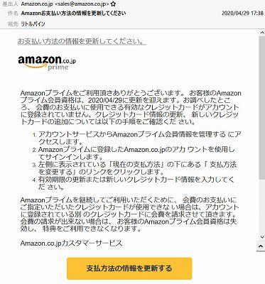 Amazon_fishing