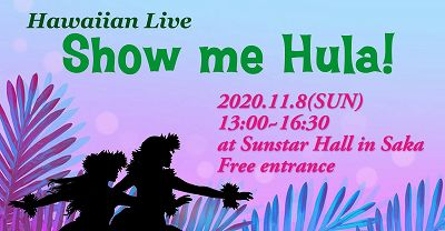 Show-me-hula-fb-header