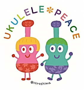 Ukulele_peace